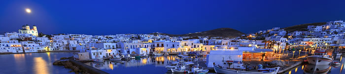 Paros Greece Vacation Rental